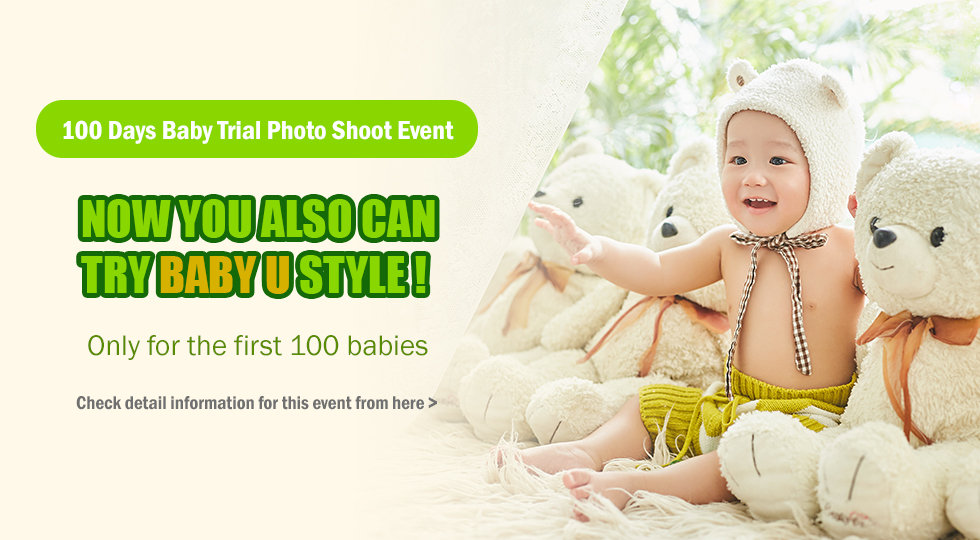 Baby U 100 days trial event.jpg