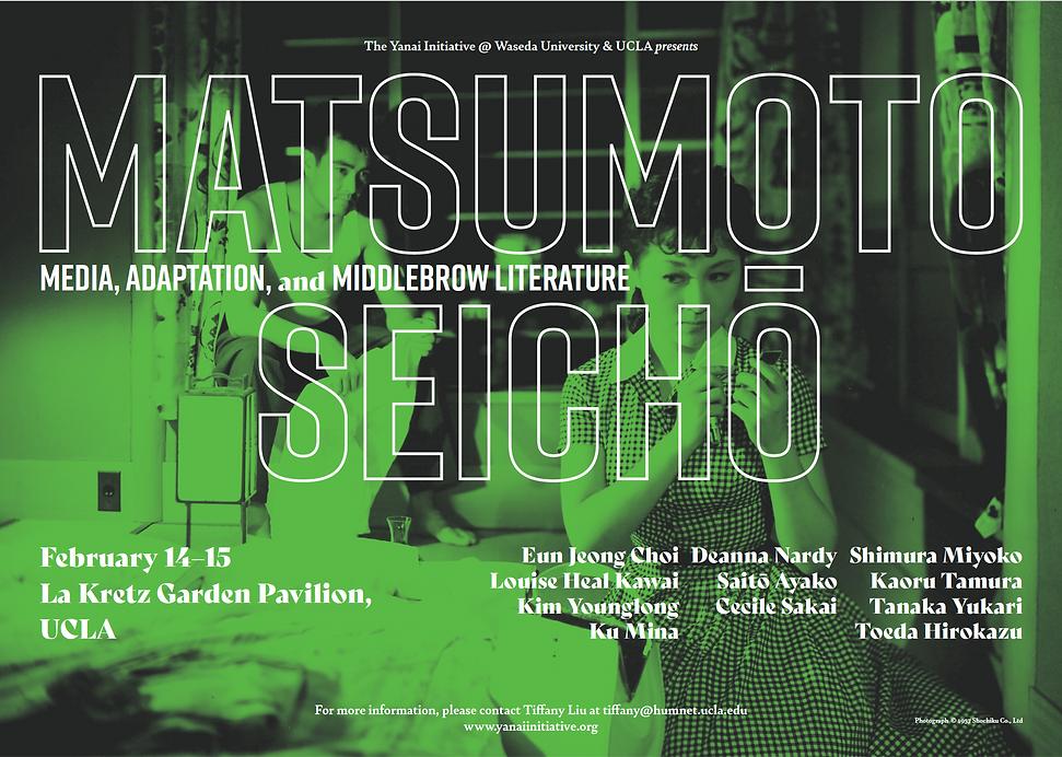 Matsumoto Seicho Symposium.png