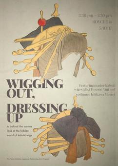 WiggingOut.jpg