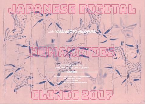 Yamamoto Hilofumi Clinic.png