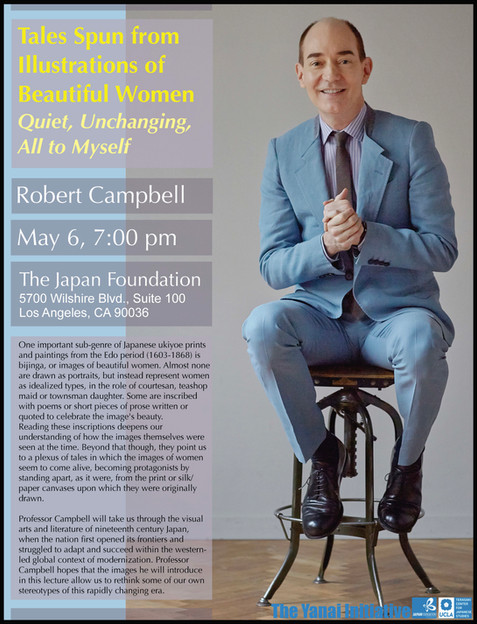 8 Robert Campbell.jpg