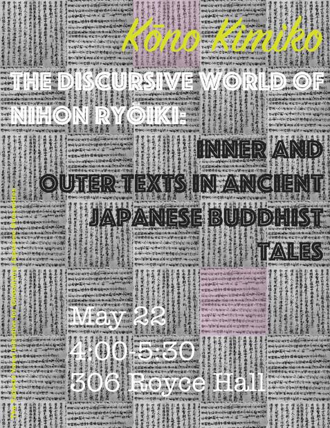11 Discursive World of Nihon Ryoiki.jpg