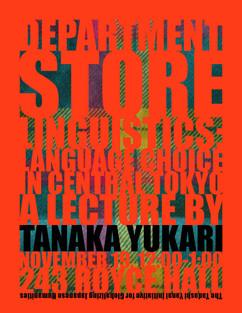 3 Department Store Linguistics.jpg