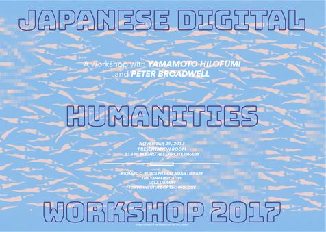 Yamamoto Hilofumi Workshop.png