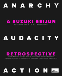 Suzuki_HighRes.jpg