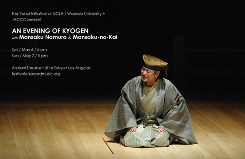 An Evening of Kyogen_Page_1.jpg