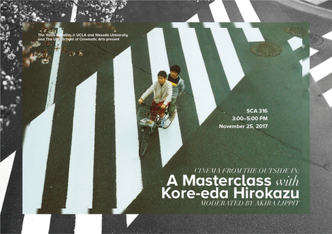 Koreeda Masterclass.png