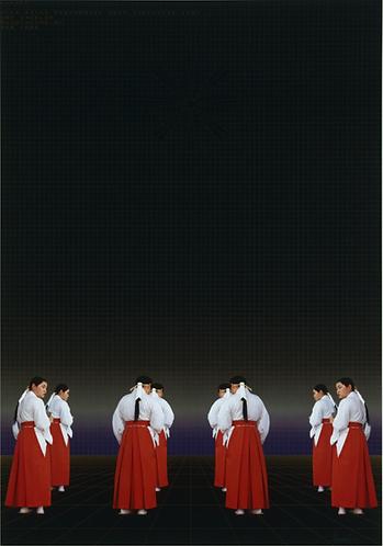 Takahisa Kamijo