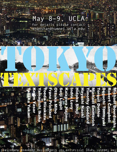 9 Tokyo Textscapes.jpg