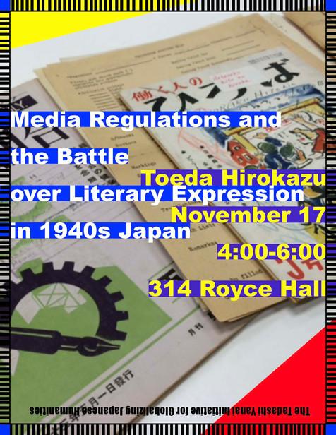 1 Media Regulations.jpg