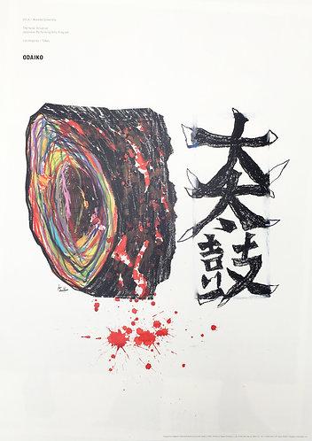 Keisuke Nagatomo / Seitaro Kuroda