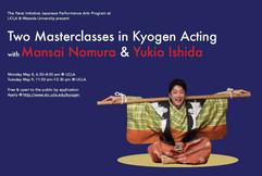 Kyogen Masterclasses Postcard_Page_1.jpg