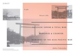 Akiko Takenaka poster.jpg