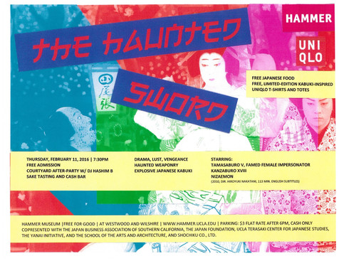 Haunted Sword Flyer_edited.jpg