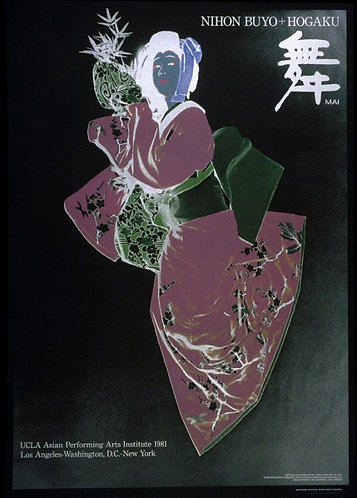 Makoto Nakamura / Kishin Shinoyama