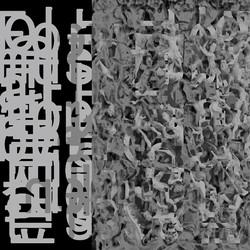 서자현_심판1_2019_Digital C-print_102×102cm