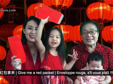 Apprendre le chinois avec Ling Long - Êtes-vous prêts à fêter le nouvel an chinois ?