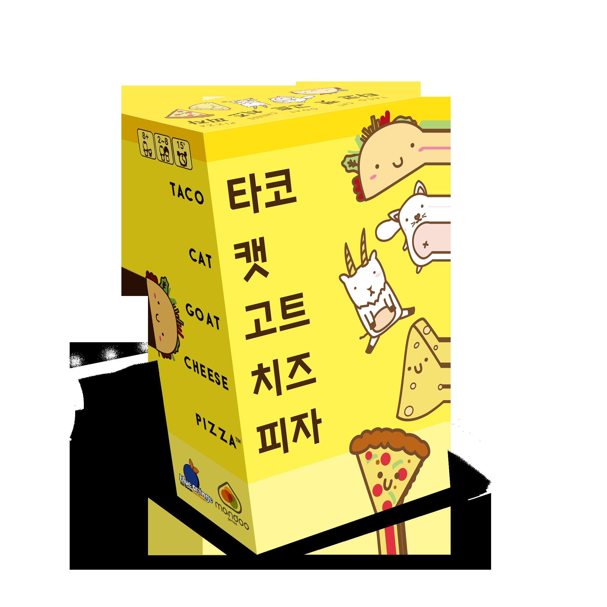 타코 캣 고트 치즈 피자