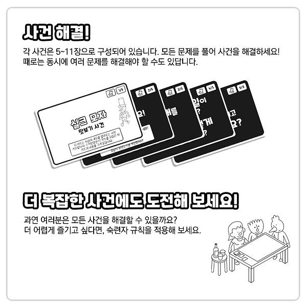 미크로마크로_상품페이지_p7-1.png