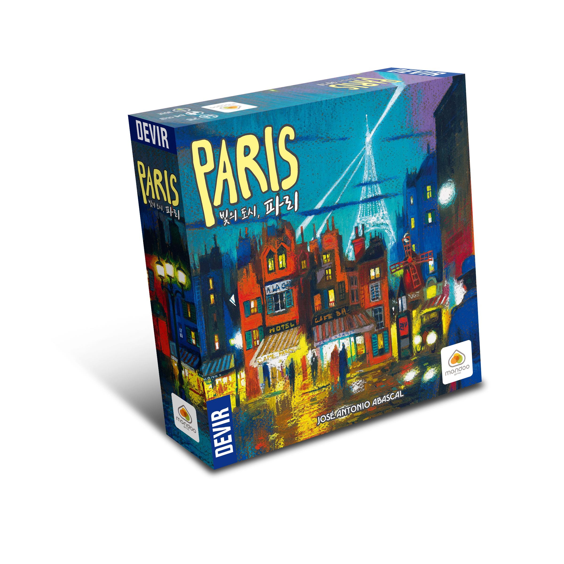 빛의 도시 파리