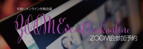 zoom_Head.png