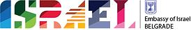Logo_Embassy of Israel in Belgrade.png