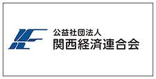 関経連WEBバナー.jpg