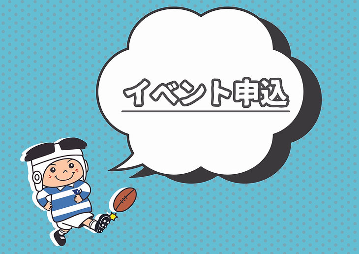 東大阪|してみる|WEB用画像_イベント申込_枠無し.jpg