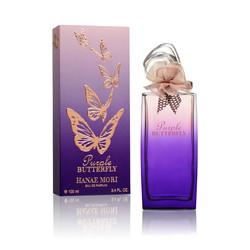 HanaéMori-Purple Butterfly
