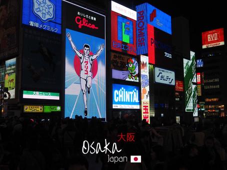 Japon - Osaka 大阪,  un monde parallèle sur Terre