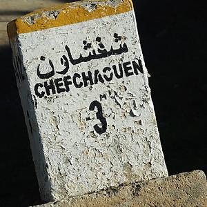 MAROC - De Casablanca à Essaouira