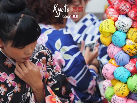 Japon - Kyoto 京都市, une autre époque