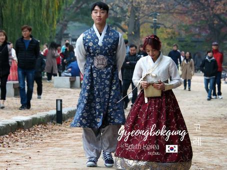 Corée du Sud - Une journée à Séoul