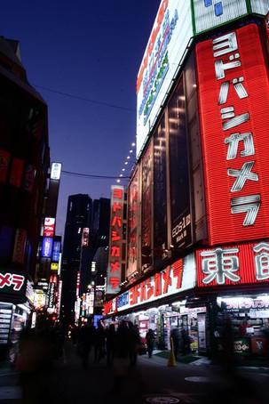 Les lumières des buldings au Japon - Tokyo