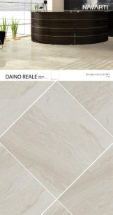 779-panel_alicatado-192x100-daino_crema-