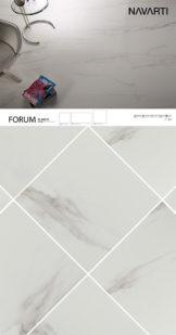 646-panel_alicatado-192x100-forum-60x60-