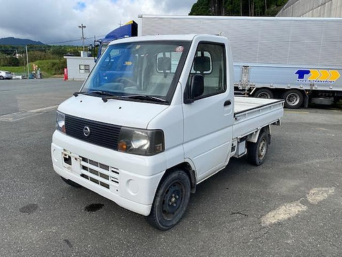 2003 Nissan Japanese Mini Truck $7,400 [#4167]