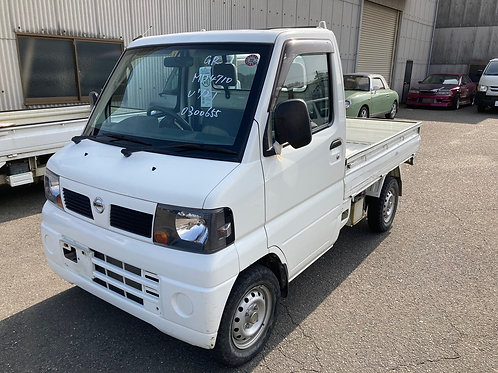2007 Mitsubishi Japanese Minitruck [#4710]
