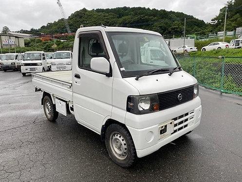 2005 Nissan Japanese Minitruck=$8,200 [#3951]