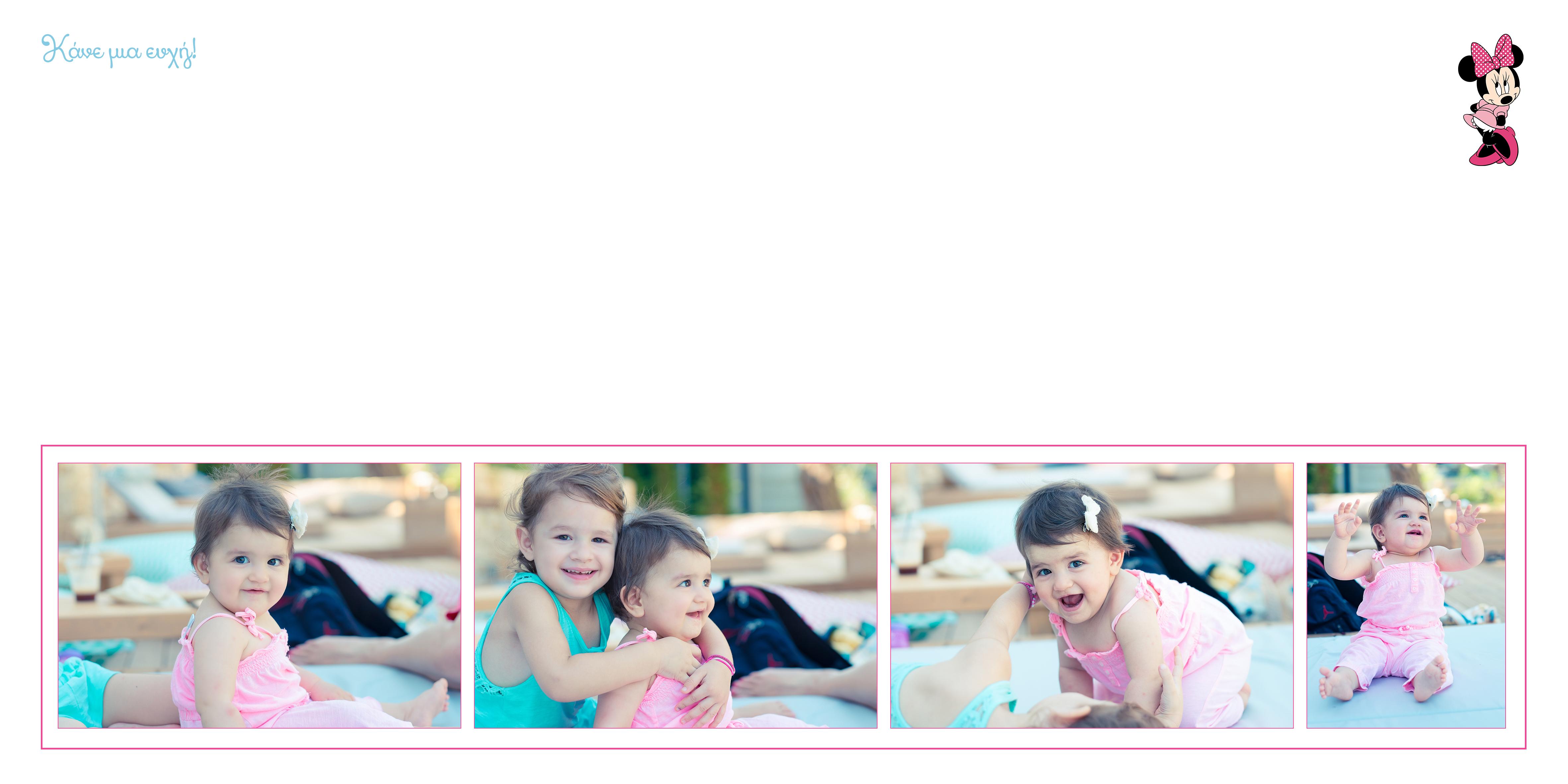 Baby_wishbook1