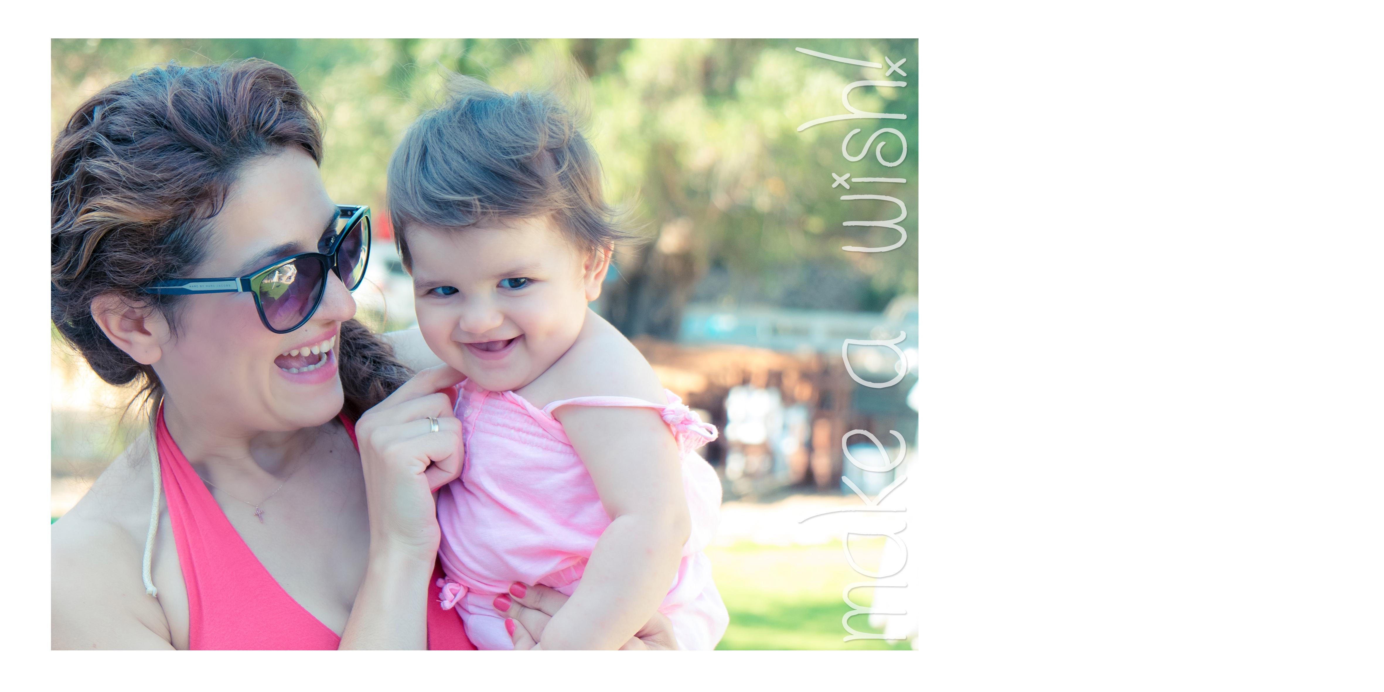 Baby_wishbook2