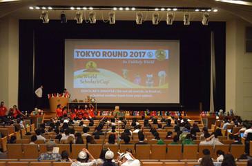 Japan Regional Round 2017