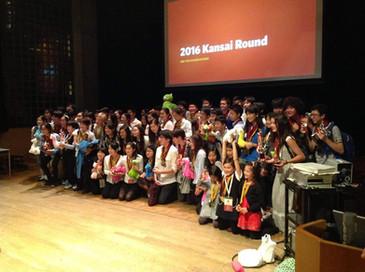 Kansai Round 2016