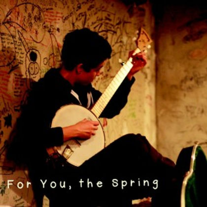 ForYouTheSpring_OnlineCover_NoLogo1-300x
