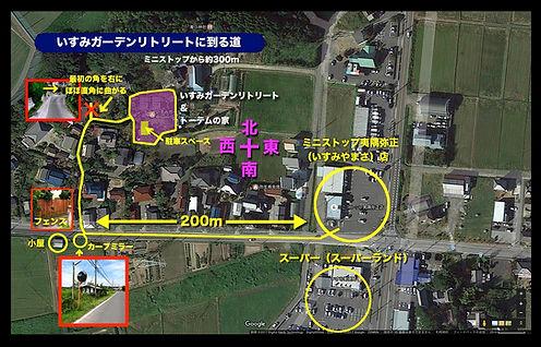 アクセスマップ202002.jpg