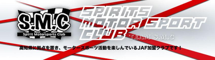 Team SMC ロゴ