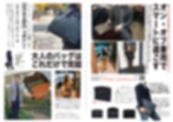 NCS雑誌風_アートボード 1.jpg
