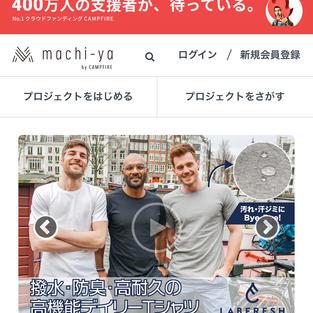 【machi-ya】様