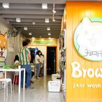 Browny 24hr Wash & Dry สาขาบ้านสวนธน พุทธบูชา 42-บางมด