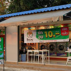 Browny 24hr Wash & Dry หมู่บ้านพิศาล-ท่าข้าม